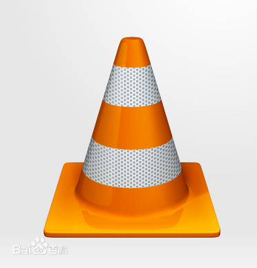 uninstall_vlc_media_player_1