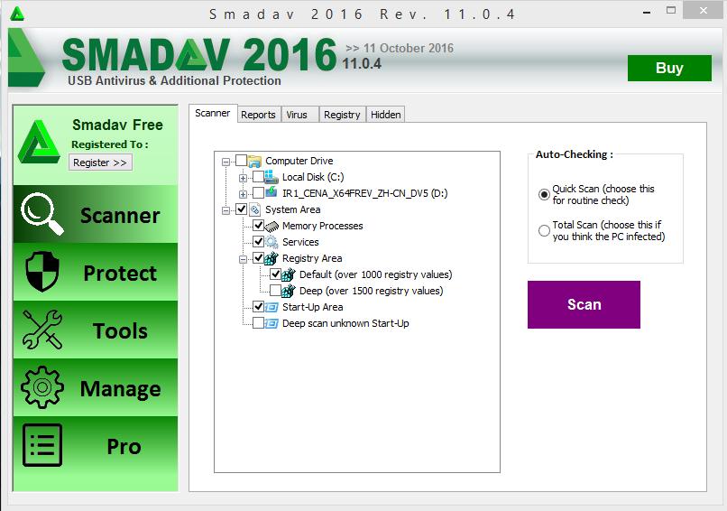 smadav-antivirus-2016